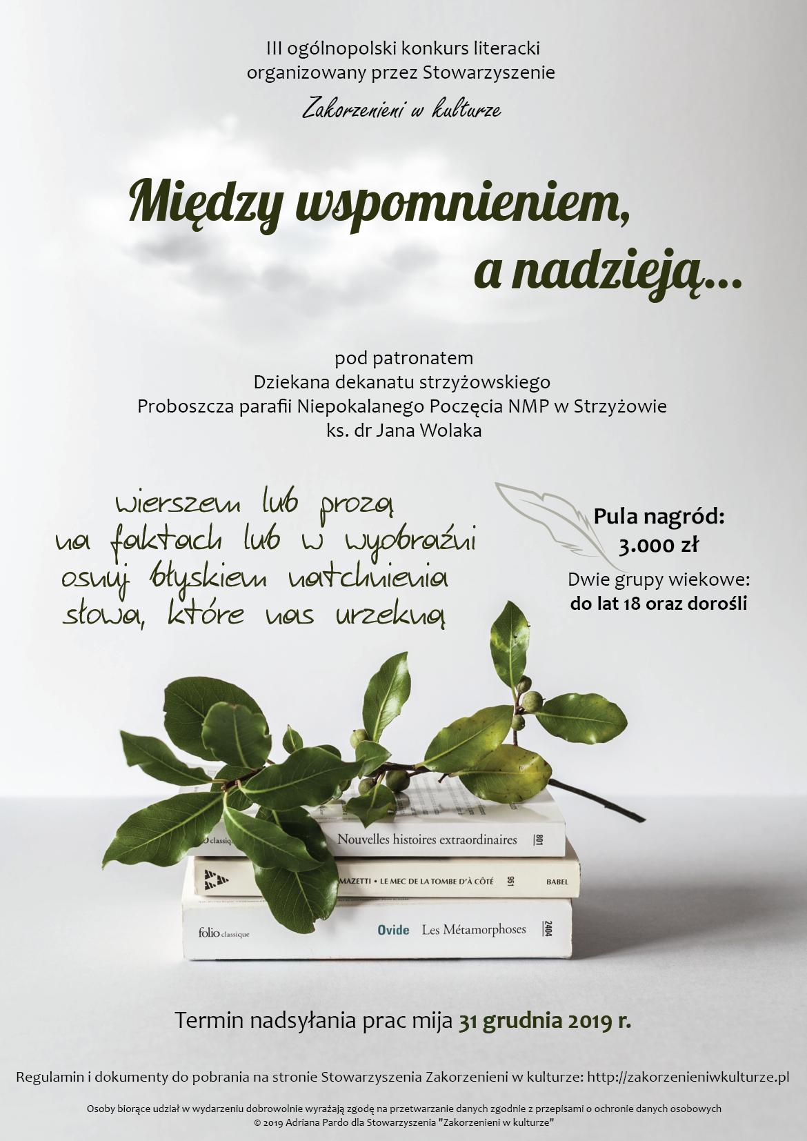 """III ogólnopolski konkurs literacki - """"Między wspomnieniem, a nadzieją.."""""""